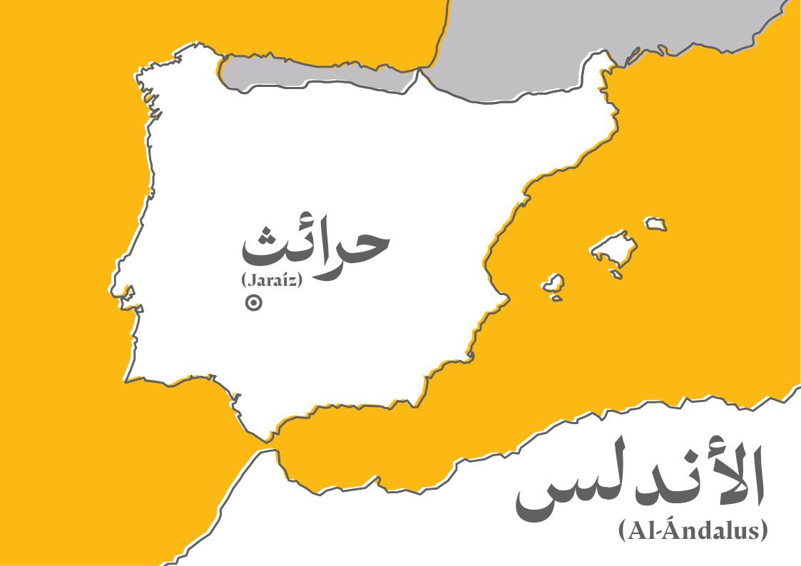 IgnacioCascoATDB_2021_map